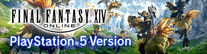 《最终幻想14》PS5版细节公开 BETA公测4月13日开始