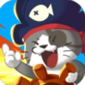 猫咪航海记手游