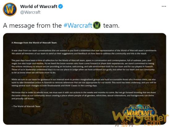 """《魔兽世界》删除""""不当内容"""" 保护边缘群体、重建玩家信任"""