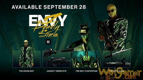 """《杀手3》七宗罪之一""""嫉妒""""DLC宣传片 全新地图和狙击枪"""